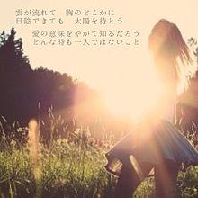 愛の意味を考えてみた/AKB48の画像(プリ画像)
