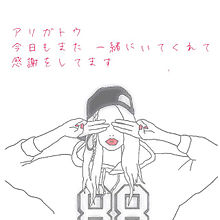 アリガトウ/AKB48の画像(チームBに関連した画像)