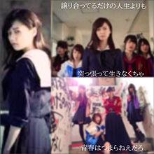 マジすかfight/AKB48の画像(プリ画像)