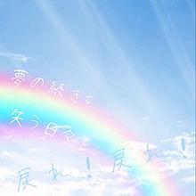おやすみポラリスさよならパラレルワールド/でんぱ組.incの画像(藤咲彩音に関連した画像)