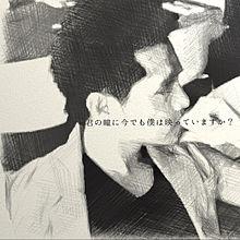 タイムマシン/まねきケチャの画像(まねきケチャに関連した画像)