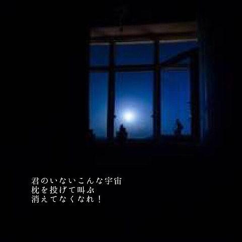 キミガイナイ/欅坂46の画像(プリ画像)
