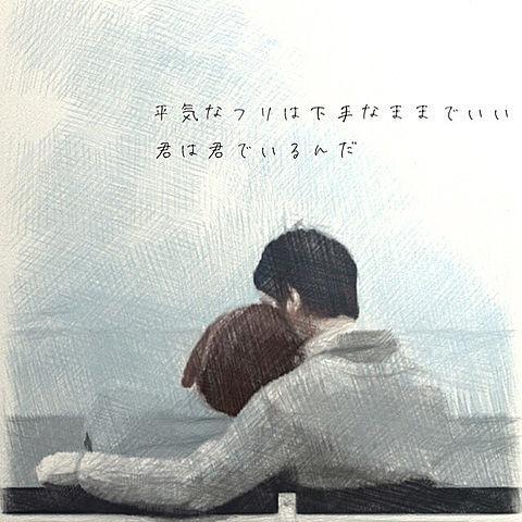 JOKER/山本彩の画像(プリ画像)