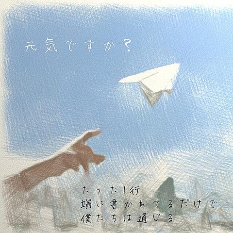 1行だけのエアメール/欅坂46の画像(プリ画像)