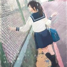 夜明けの孤独/平手友梨奈(欅坂46) プリ画像