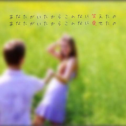 あたしの最後のラブソング/夢眠ねむの画像(プリ画像)