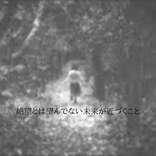 ノックをするな!/けやき坂46 プリ画像