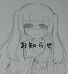 お知らせ📢 プリ画像