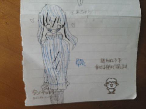 エネちゃんの可愛すぎる姿の画像(プリ画像)