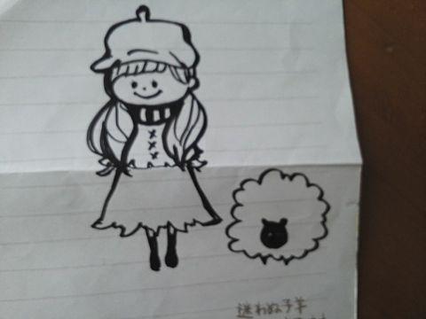 誰かと羊♡の画像(プリ画像)