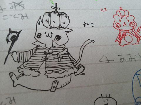 猫様wwの画像(プリ画像)