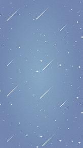 🈲無断マイコレは削除しますの画像(流れ星に関連した画像)