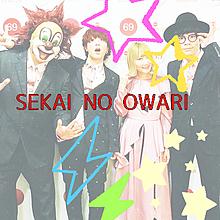 SEKAI NO OWARI プリ画像