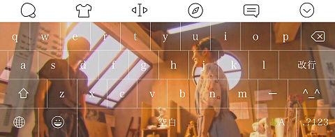 まいキーボーどの画像(プリ画像)