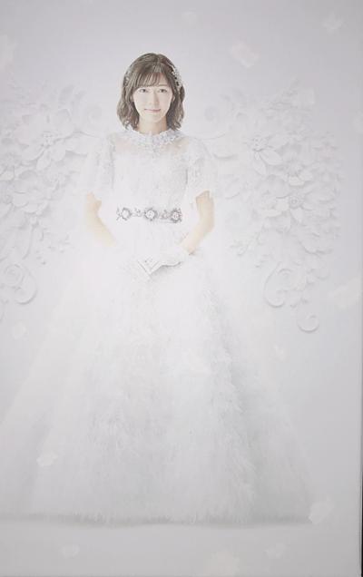 渡辺麻友 卒業コンサートDVD 初回限定版の画像(プリ画像)
