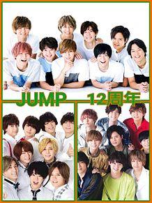 JUMP結成発表日の画像(薮宏太に関連した画像)