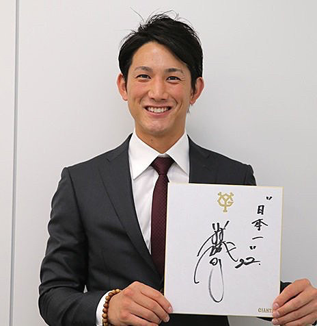 小林誠司の画像 p1_30