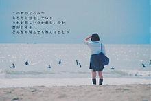 風の強い日/back numberの画像(風の強い日に関連した画像)