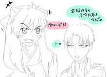 yukiさんリクエストの画像(プリ画像)