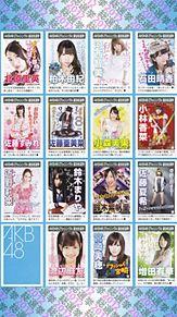 AKB48 TeamB プリ画像