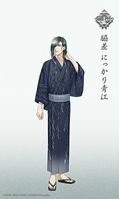 軽装 刀剣乱舞の画像(薬研藤四郎に関連した画像)