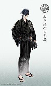 刀剣乱舞 刀剣男士 軽装の画像(軽装に関連した画像)