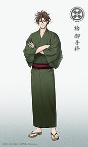 軽装 刀剣男士の画像(おうちはそらまめに関連した画像)