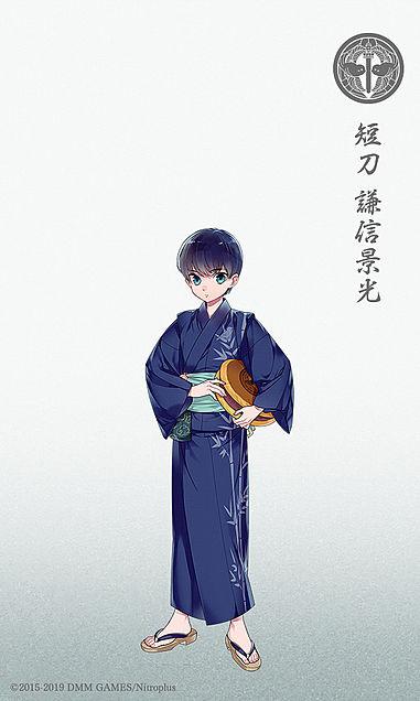 刀剣男士 軽装の画像(プリ画像)