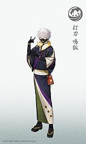刀剣乱舞 軽装の画像(藤四郎に関連した画像)