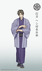 刀剣男士 軽装の画像(不動行光に関連した画像)
