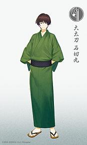 軽装の画像(桑名江に関連した画像)