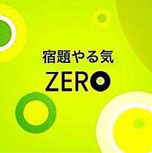 ZERO     ニュース番組?の画像(ニュースに関連した画像)