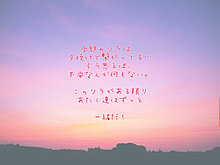 Afterglowの画像(Afterglowに関連した画像)