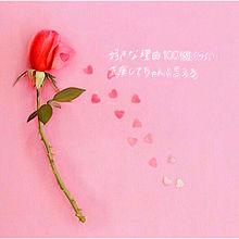 ビスケット YUKIの画像(絵文字に関連した画像)