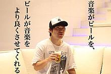 ビール愛の画像(プリ画像)