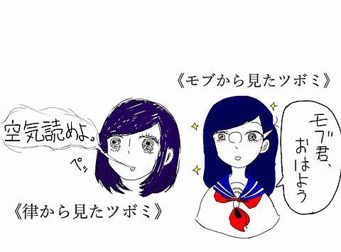 ツボミちゃんの画像(プリ画像)