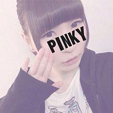 ピンキー♡の画像(pinkyに関連した画像)