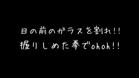 ガラスを割れ!!欅坂の画像(プリ画像)