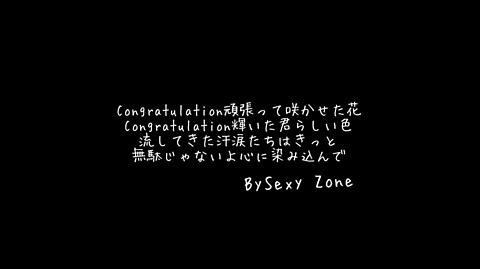Congratulation歌詞画の画像 プリ画像