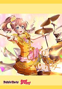 【BanG Dream!】山吹沙綾 サイン入りブロマイド風の画像(Dreamに関連した画像)