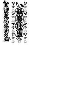 キンブレ依頼の画像(#依頼に関連した画像)