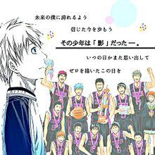 かっこいい イラスト 黒子のバスケの画像23点完全無料画像検索のプリ