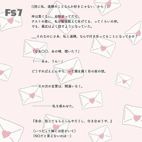 Fs7の画像(プリ画像)