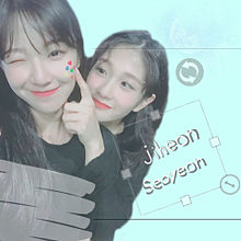 fromis_9〝JIHEON&SEOYEON〟の画像(seoyeonに関連した画像)