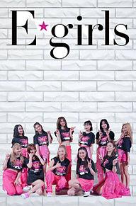 E-girls背景❤ 鷲尾伶菜藤井夏恋楓の画像(藤井夏恋に関連した画像)