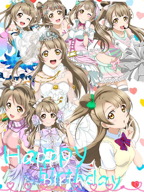 ことりhappy birthday!の画像(プリ画像)
