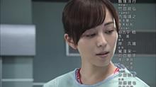 【第10話】保存ポチ☆コードブルーキャプ画の画像(新垣結衣に関連した画像)