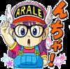 アラレちゃん.。゚+.(*''*)゚+.゚ プリ画像