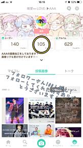 ありがとうございます(*^^*)の画像(#新おしゃスタンプに関連した画像)
