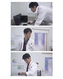 トップナイフ天才脳外科医の条件 プリ画像